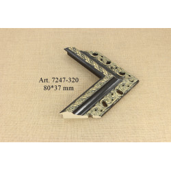Oval Mirror 8350G1 4*5