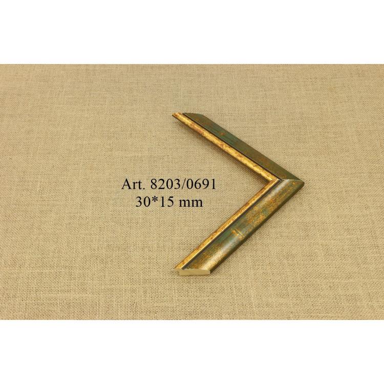 Medinis profilis M7532.570