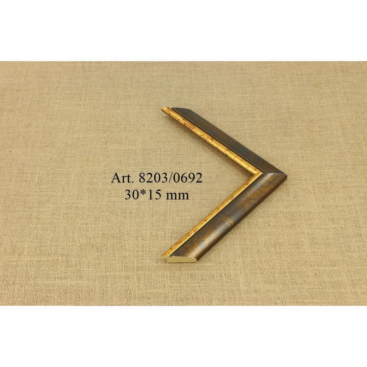 Medinis profilis M7532.581