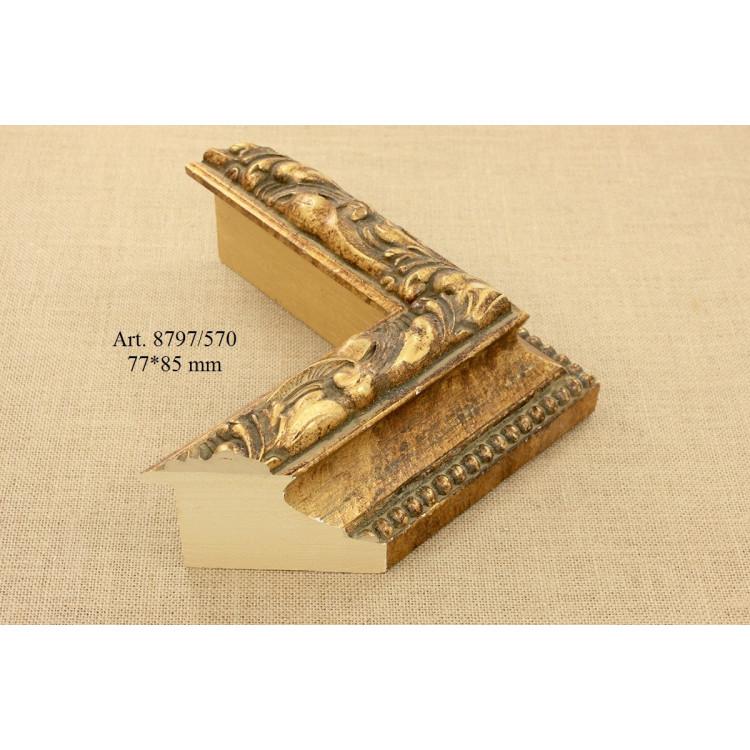 Įrėmintas veidrodis 7201255 6*8