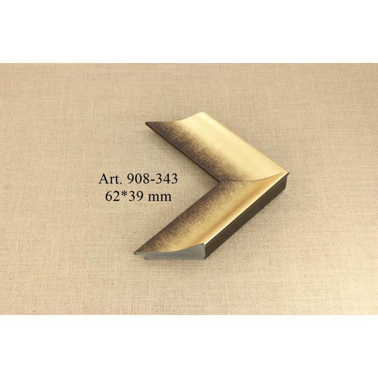 Įrėmintas veidrodis 60*100 P8553FUG*