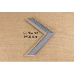 Wood Frame 8115AG 5*7