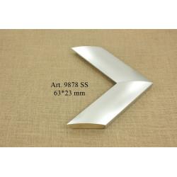Wood Frame 8179AG 5*7