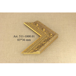 Oval Mirror 8350G2 5*7