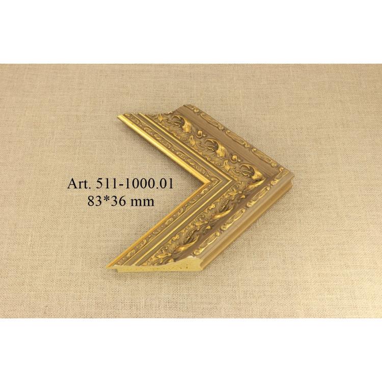 Įrėmintas veidrodis 8350G2 5*7