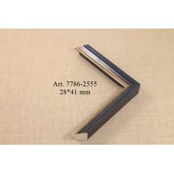 Plastikinis profilis 3312-04012
