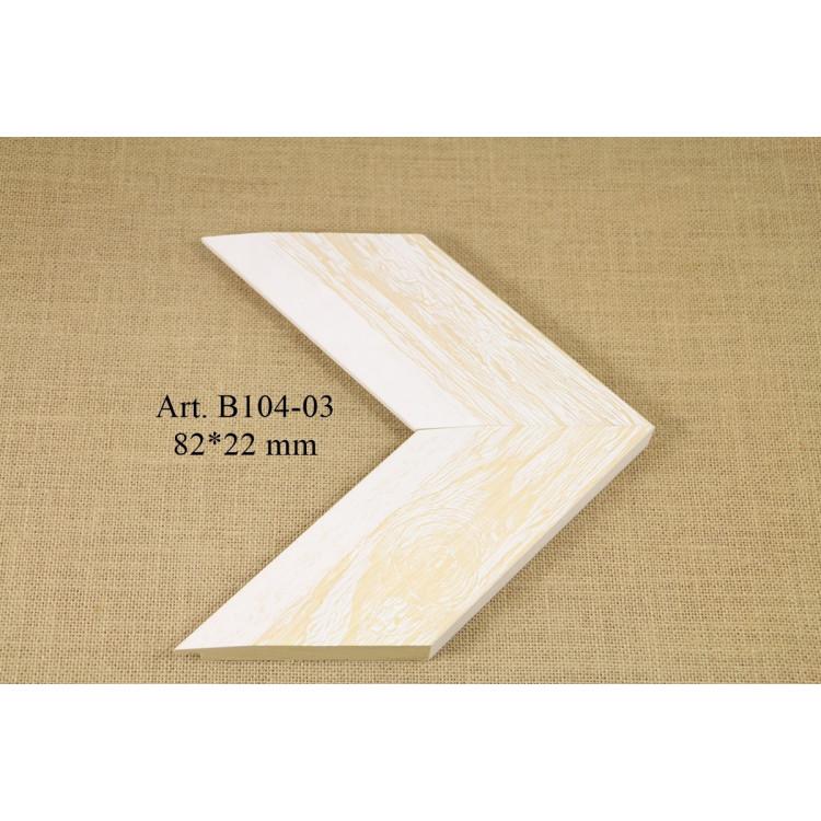 Aliuminio profilis C711-01