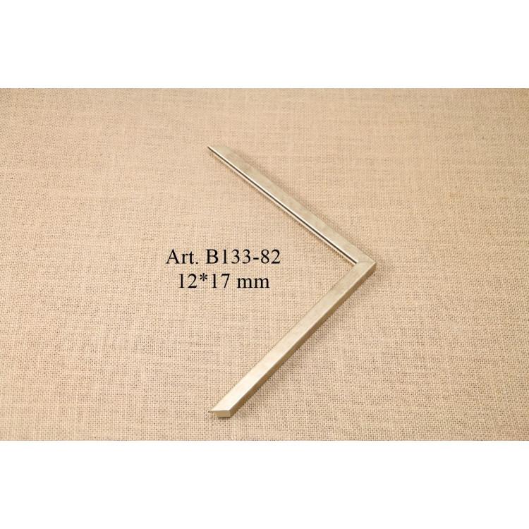 Aliuminio profilis C711-07