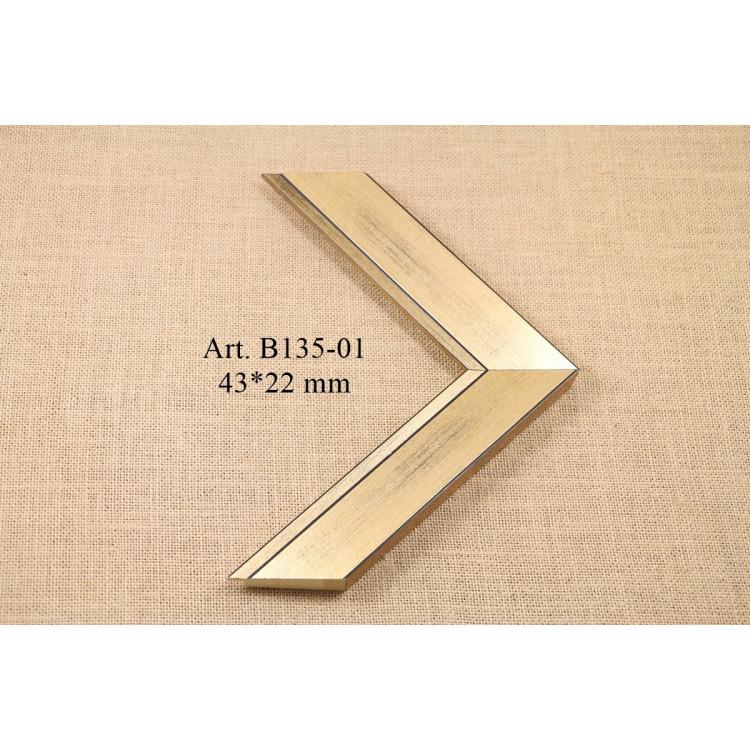 Aliuminio profilis D101-16