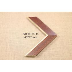 Aliuminio profilis D95-36
