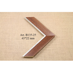 Aliuminio profilis D96-35