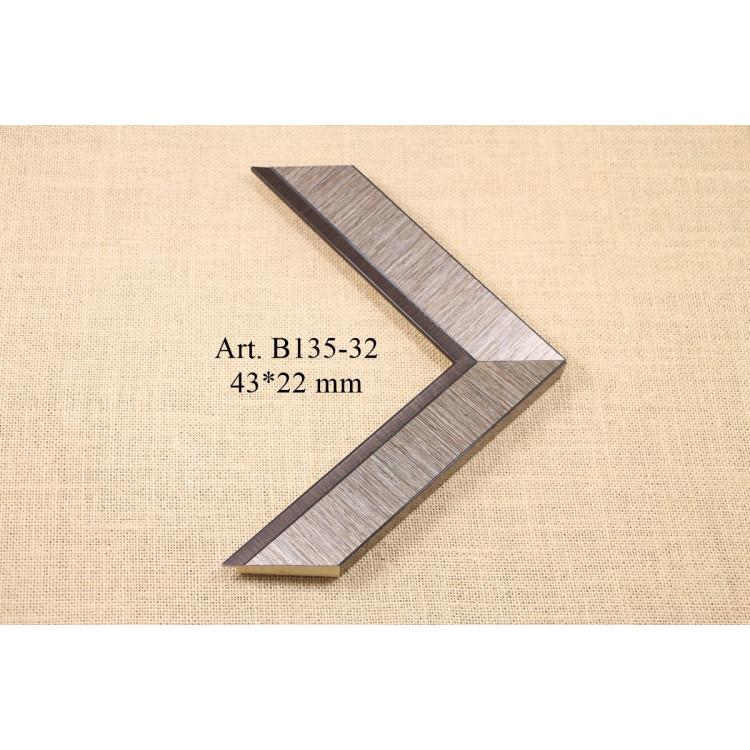 Aliuminio profilis D96-38