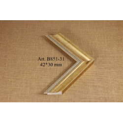 Multifunctional Hanging Rail White 300cm VH10300