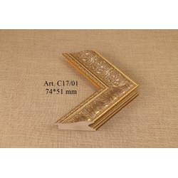 Белый Пенокартон 5x1000x2000mm PW52