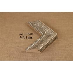 Белый Пенокартон 5x1220x2440mm PW53