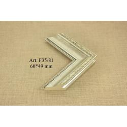 Craft Paper Canford OCEAN BLUE C081