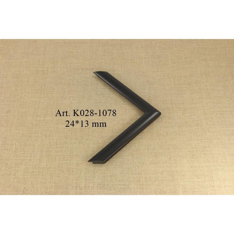Aliuminio profilis 611-02