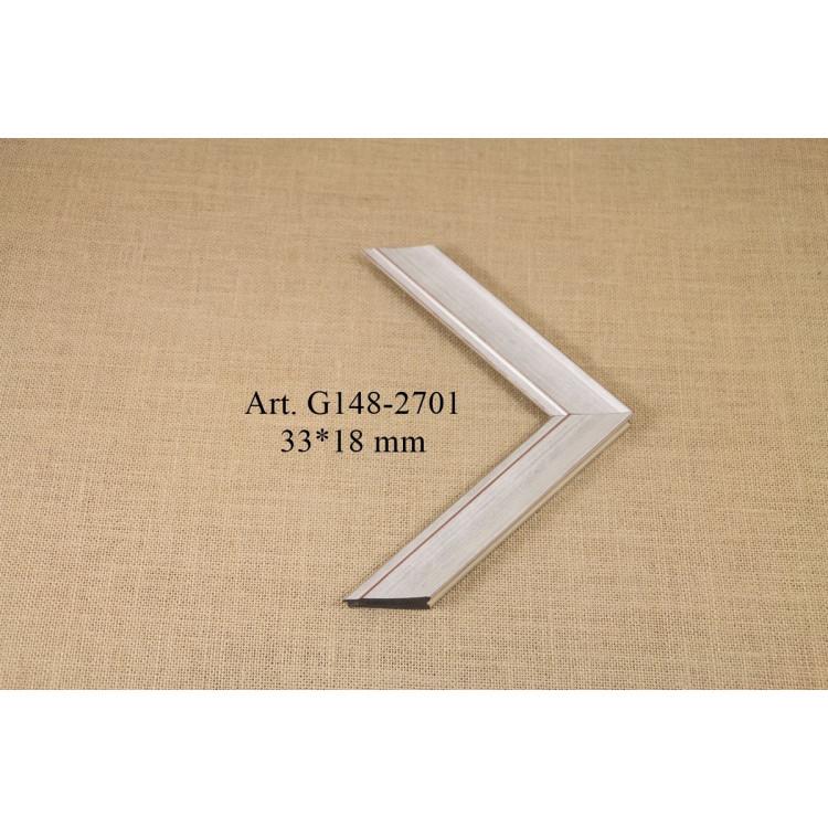 Wooden Moulding 313/118