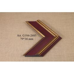 Деревянный Багет 490C/167