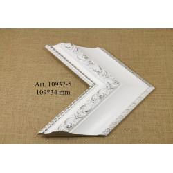 Wooden moulding Z8069/381