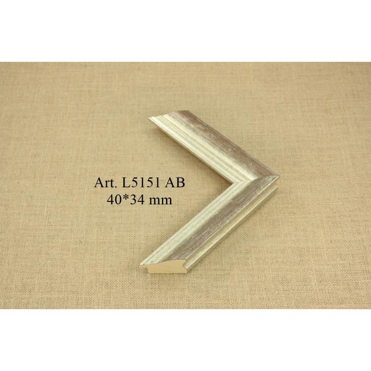 Wooden Moulding M4072.085