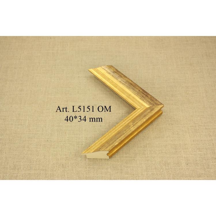 Aliuminio profilis C1268-03