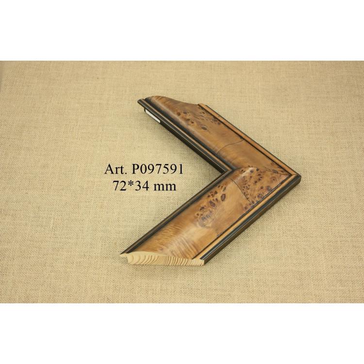 Plastikinis profilis G138-2652
