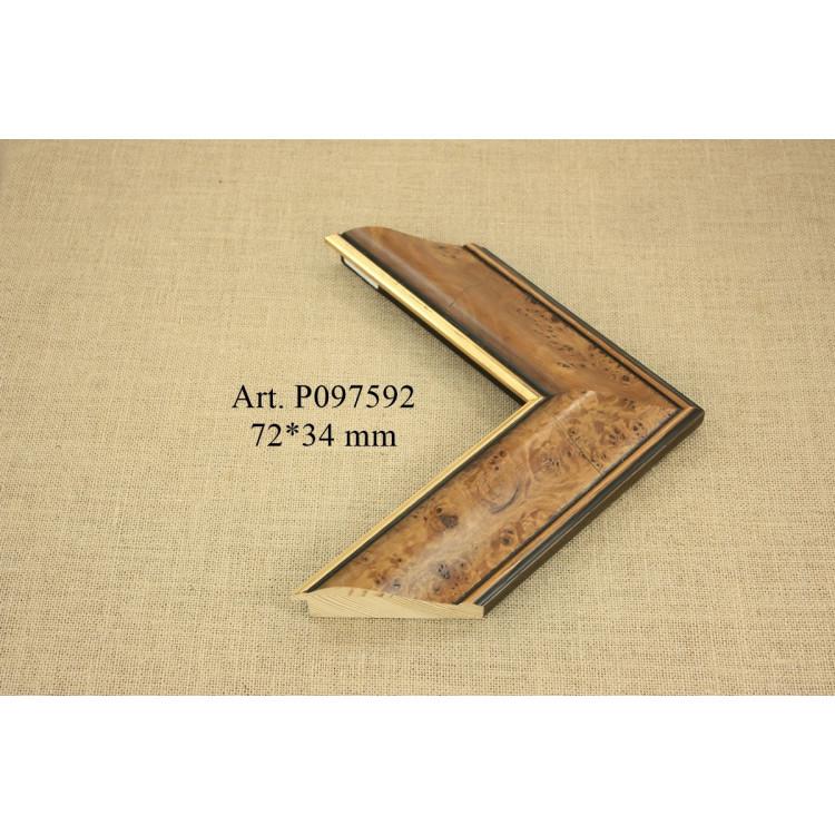 Plastikinis profilis G138-2654