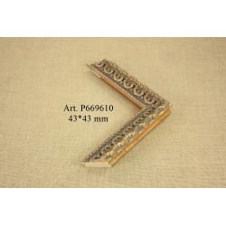 Mat Cutter SIMPLEX ELITE 152 CM 760-1