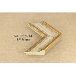 Medinis profilis B447-07