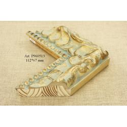 Plastikinis profilis Y6124-5P