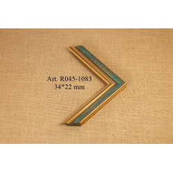 Rectangular Mirror 8107IG 6*8