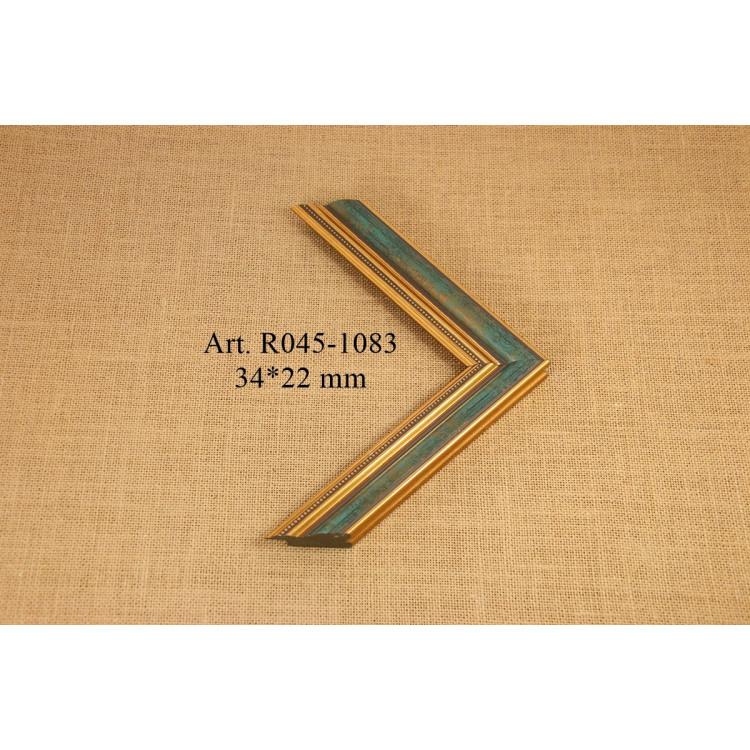Rectangular Mirror 8107IG 6*8