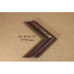 Medinis profilis NA137.0.401