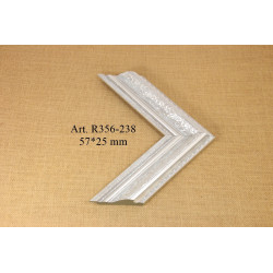 Medinis profilis NA137.0.402