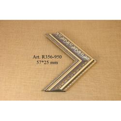 Medinis profilis NA137.0.406