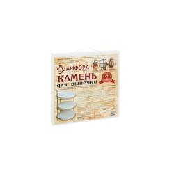 9000z ZEROWASTE Computerized Mat Cutter