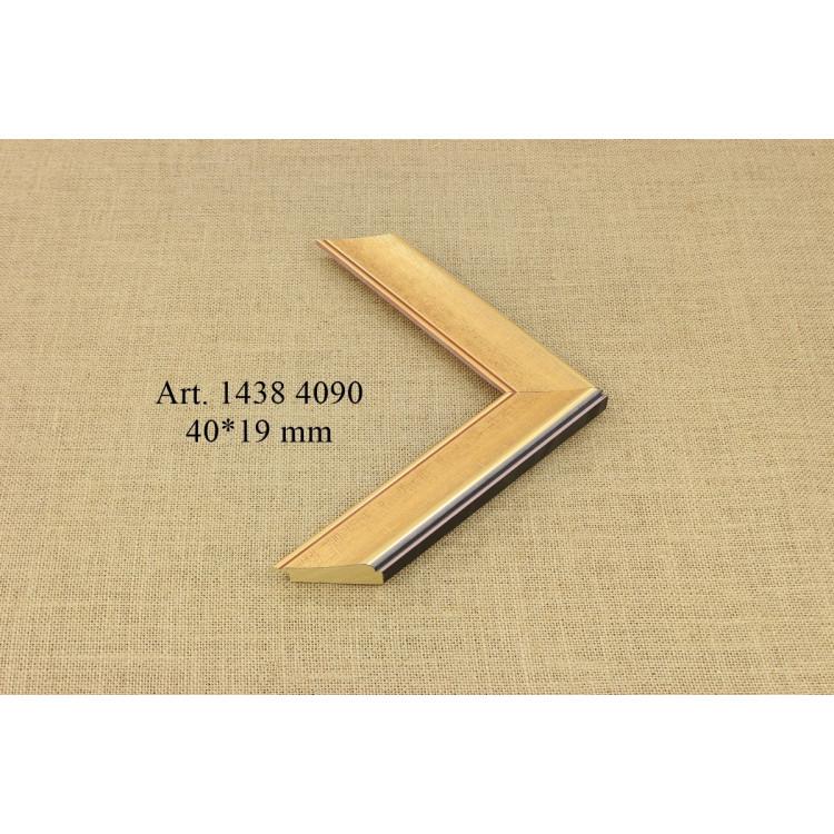 Plastikinis profilis K245-1925