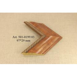 Plastikinis profilis D038-1009